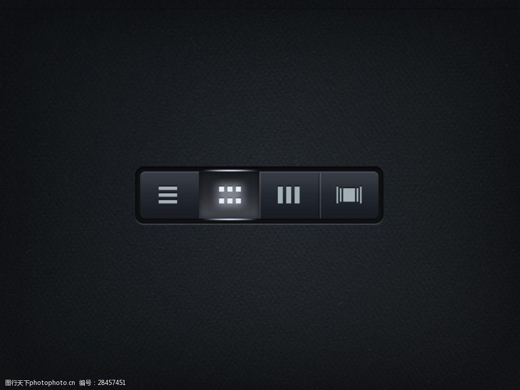 按钮UI网页发光灰色v按钮幼儿体育节海报设计图片