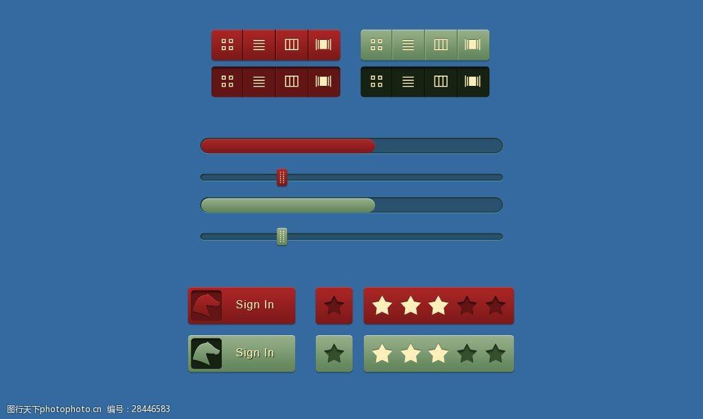 素材uiv素材标志店铺淘宝动态常用软件设计素材图片